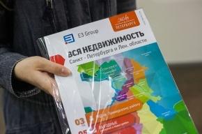 Недвижимость Петербурга: на каких объектах принимают материнский капитал