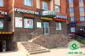 Анализ крови Приморский район СПб