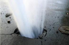В Центральном районе прорвало водопровод