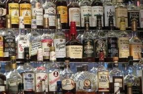 Полицейские задержали интернет-торговца алкоголем