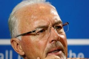Председатель правления «Баварии» Франц Беккенбауэр сыграет в камень-ножницы-бумага