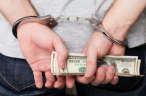 Житель Кронштадта предложил помощнику прокурора 70 тысяч за непривлечение его к ответственности