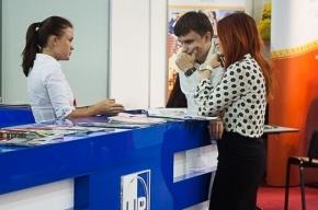 Петербургский «СтройКомБанк» лишился лицензии