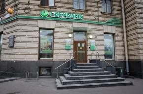Банки, выдающие ипотеку с господдержкой, рассматривают заявки быстрее