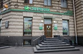 Потребительский кредит лучше брать в топовых банках