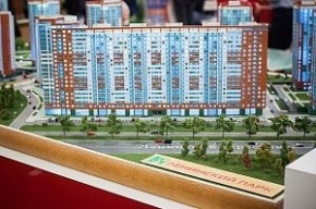 Инвестиции в недвижимость по-прежнему внушают доверие