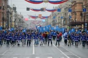 По Невскому прошло шествие в честь СКА
