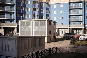 Потребительский кредит можно использовать как первоначальный взнос за ипотечное жилье