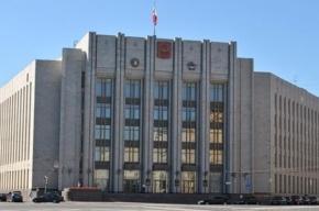 Журналистов не пускают в здание ЗакСобрания Ленобласти