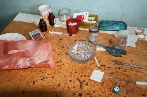 В Петербурге закрыли очередной наркопритон