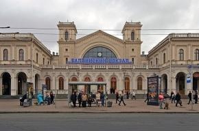 В Петербурге Балтийский вокзал был закрыт из-за подозрительного предмета