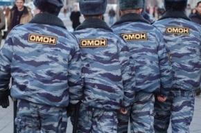 В Петербурге будут судить бывших сотрудников ОМОН за разбой