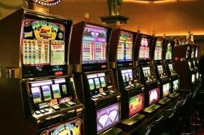 В Петербурге закрыли очередное казино