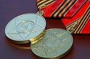 На Московском вокзале задержали местного жителя, пытавшегося продать юбилейные медали