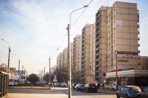 Инвестиционная квартира: продать или сдать в аренду?