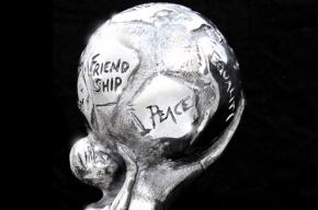 Новый футбольный кубок — кубок «Девяти ценностей»