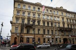 «Росгосстрах» предлагает застраховать квартиру в рамках сезонной акции
