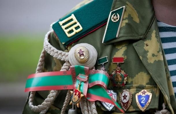 28 мая Россия отмечает День пограничника