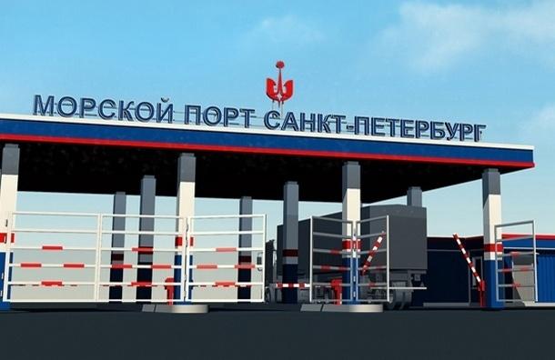 ОАО «Морской порт Санкт-Петербург» продает недвижимость