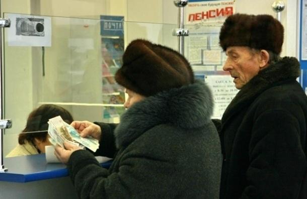 «Инвестойл» оставил без денег тысячи российских пенсионеров