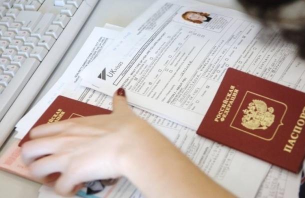 В Петербурге возобновлена выдача виз в Америку