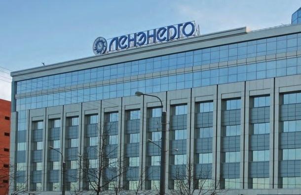 Бывший заместитель директора по финансам «Ленэнерго» задержан в Петербурге