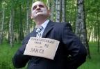 Флеш-моб в защиту Удельного парка, 20.06.15, фото: Виктория Андреева: Фоторепортаж