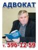 Адвокат СПб Галаев Кузьма Кузьмич: Фоторепортаж