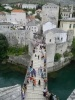 Фоторепортаж: «Мостар»