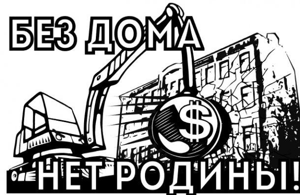 Генеральный план Петербурга: Исправленному верить