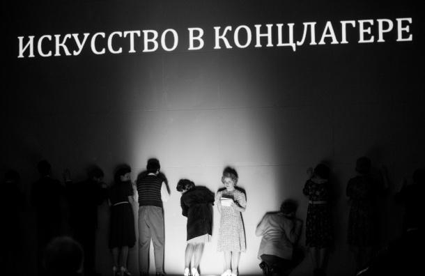 Моя афиша: куда пойти в Петербурге с 5 по 12 июня