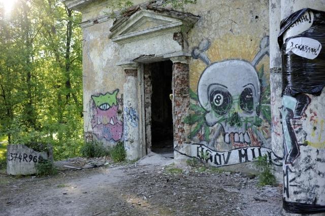 """""""Охотничий домик"""" в Удельном парке"""