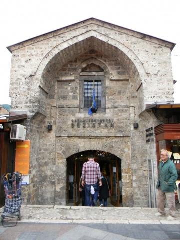 Сараево: Фото