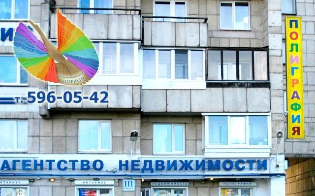 Полиграфия. Приморский район.: Фото