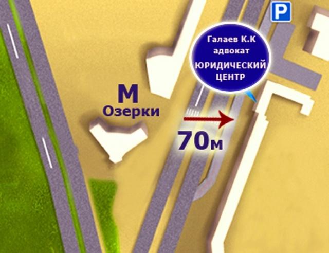 Адвокат СПб Галаев Кузьма Кузьмич: Фото