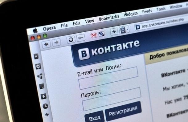 «ВКонтакте» по решению суда удалит песни групп «Руки вверх!» и «Король и шут»