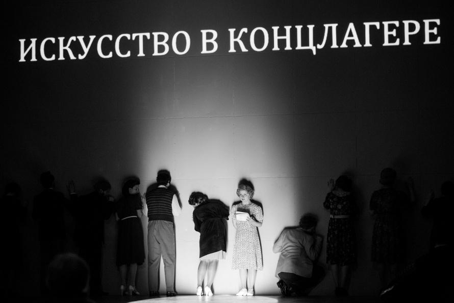 Спектакль Человек_БДТ