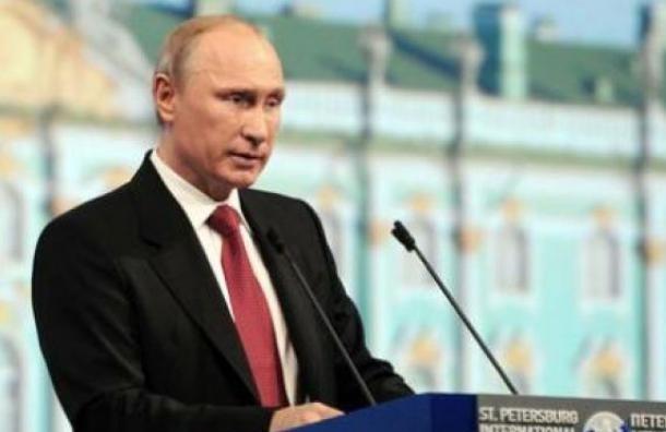 Владимир Путин озвучил три задачи российской экономики