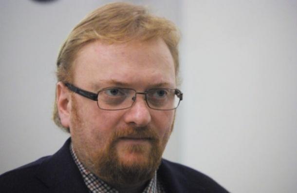Депутат Виталий Милонов требует запретить «Игру престолов»