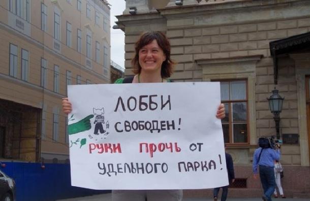 Петербуржцы встали перед ЗакСом, чтобы защитить зеленые зоны города