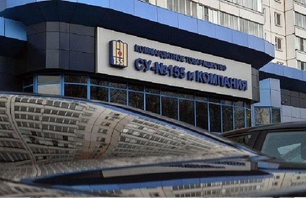 Застройщик города-спутника «Южный» должен почти 200 млн рублей Москве