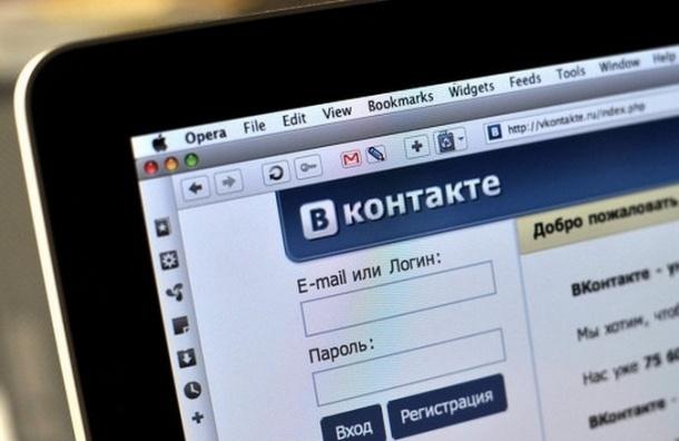 Администрация «ВКонтакте» может заблокировать паблик MDK за шутки о смерти Фриске