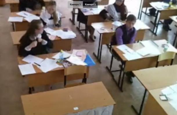 В Мордовии выпускники списывали ЕГЭ по химии прямо перед камерами