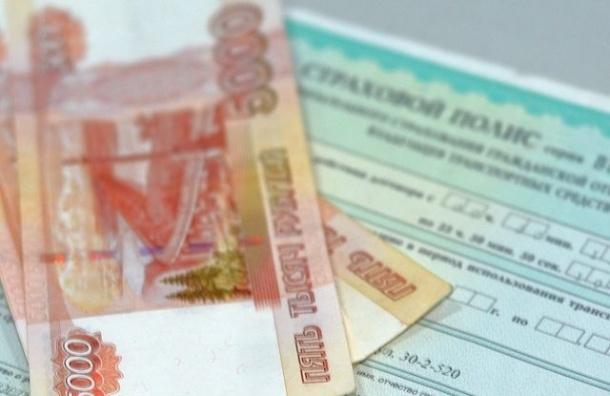 Центробанк разрешил продавать «Росгосстраху» полисы ОСАГО