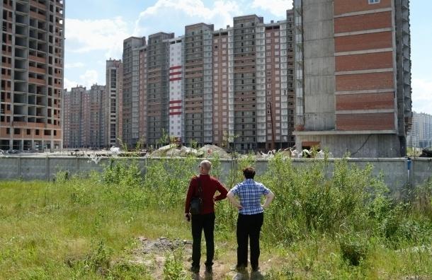В Петербурге в офисе ГК «Город» проходят обыски
