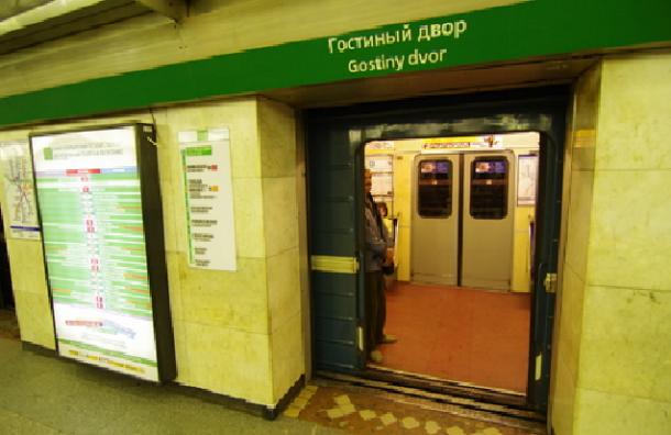 На станции метро «Гостиный двор» произошло короткое замыкание