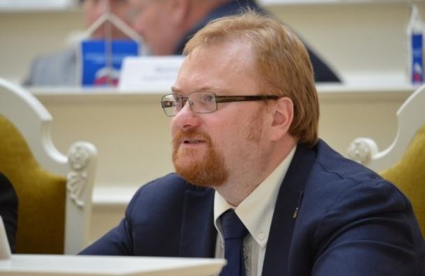 Депутат Милонов предлагает запретить велосипедистам ездить без прав