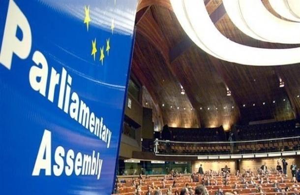 ПАСЕ признала Россию страной-агрессором в конфликте на Украине