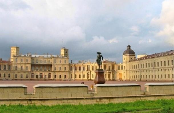 Гатчина заняла 9 место в ТОП-10 малых городов России для экономичных путешествий