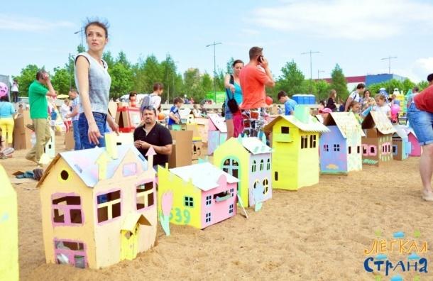 Благотворительный фестиваль «Легкая страна. Строим город из картона» переносится на 21 июня в Упсала-Парк